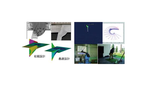 力学シミュレーションに基づく人工物の最適化