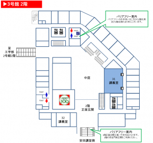 2nd floor(31講義室)